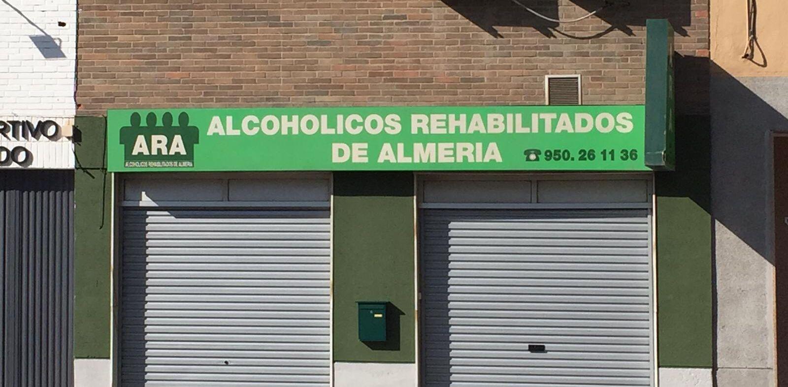 Nueva Imagen de la Sede ARA-Almería. Hemos renovado y pintado toda la zona externa de nuestra asociación.